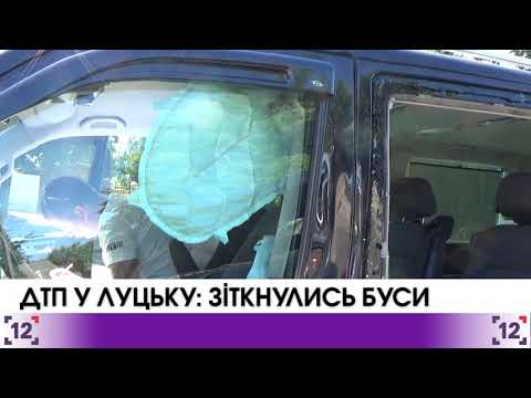 Car accident in Lutsk – two buses hit