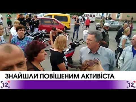 Mass protests in Kharkiv region