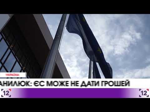 Головні новини України за 7 червня 2018 року