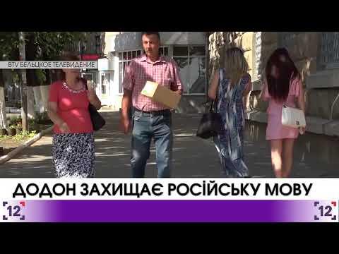 World news – 7 June