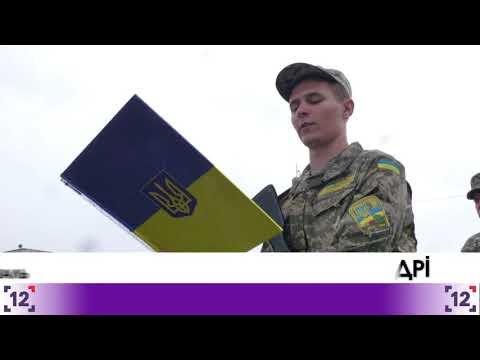 Випускний на військовій кафедрі ЛНТУ