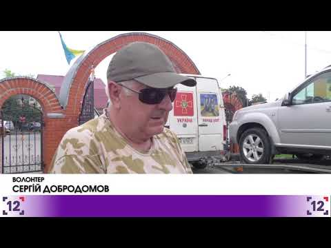 Позашляховик для військових за гроші небайдужих