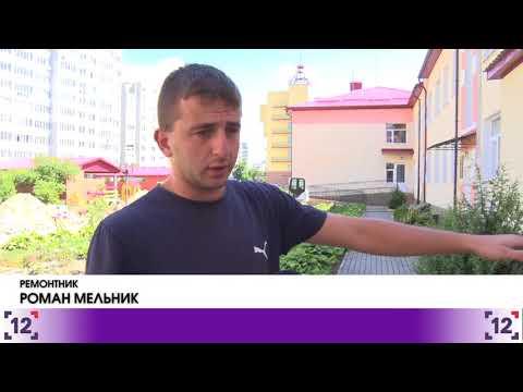 40-й садок Луцька потребує негайного ремонту
