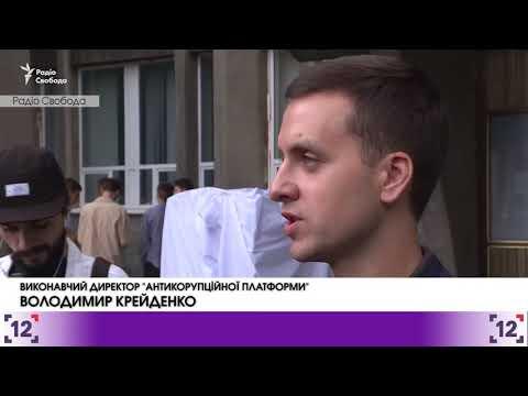 В Києві відкрили пам'ятник хабарнику