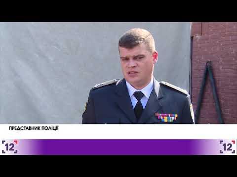 На українській митниці виявили дві тонни нелегального бурштину
