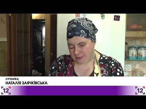 Смаколики від незрячих презентують у Луцьку