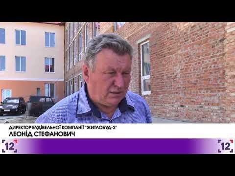 Волинь: сучасна школа у Любохинах