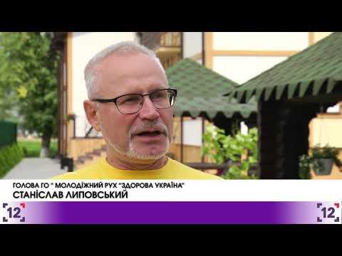На Волині – митці з Луганська
