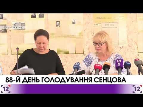88-ий день голодування Сенцова