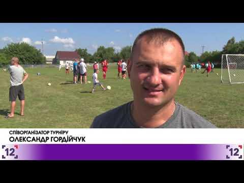Турнір пам'яті Ігоря Єремеєва