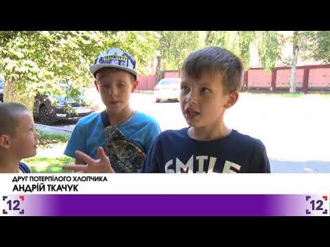 У Луцьку збили шестирічного хлопчика