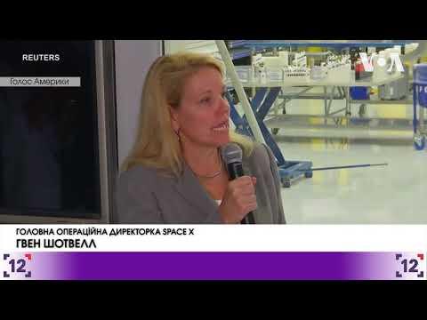 У США презентували новий космічний корабель