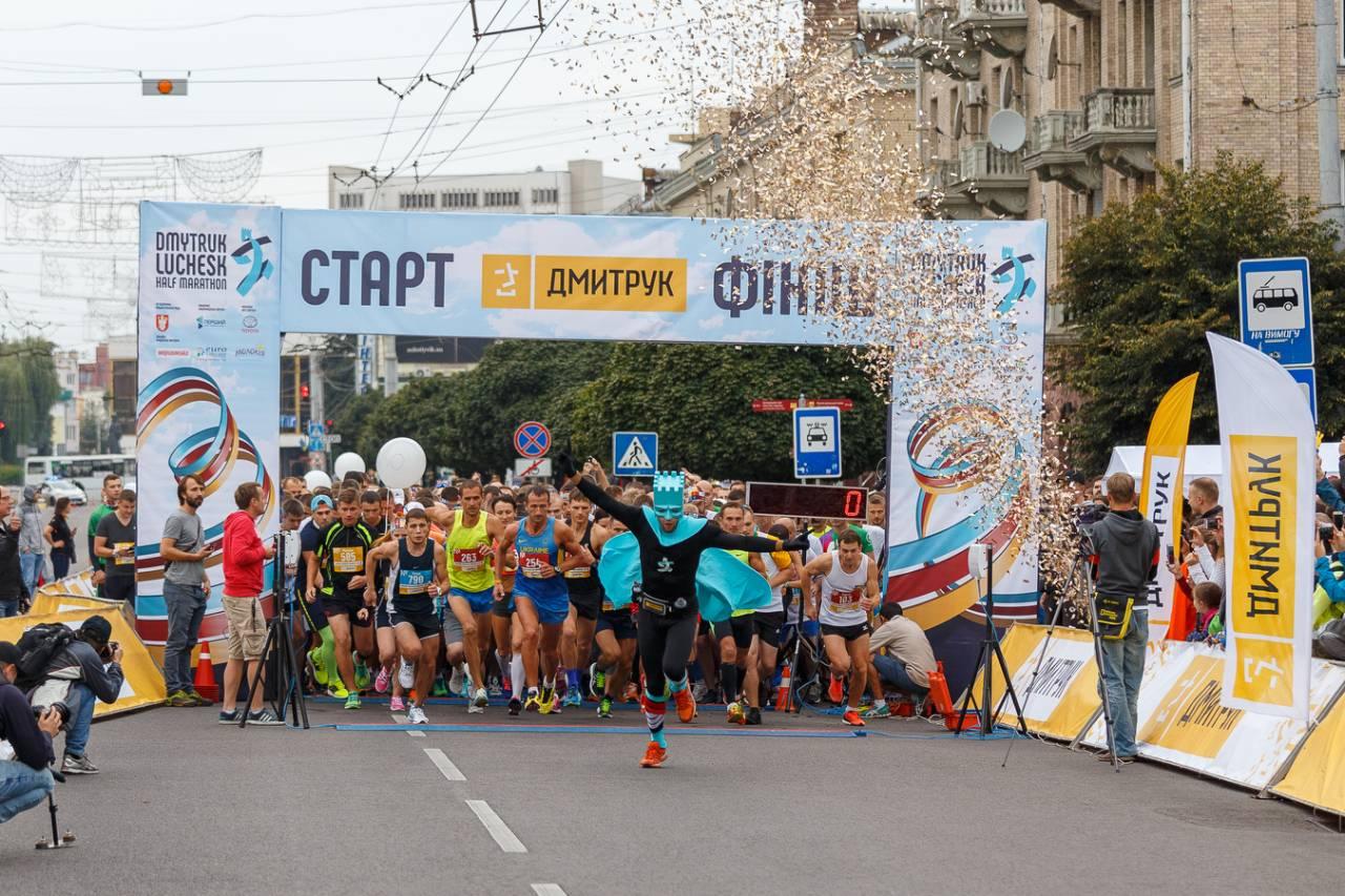 """5 питань про """"Dmytruk Luchesk Half Marathon 2019"""""""