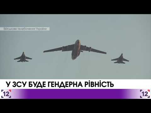 Новини України – 6 вересня