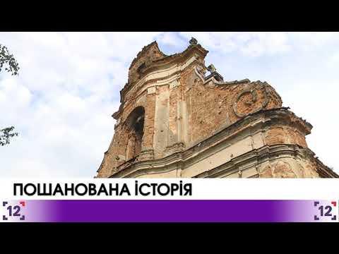 Історичні місця Волині відвідав український політик Роман Безсмертний