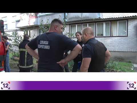 Пожежа на Молоді: молодь в лікарні