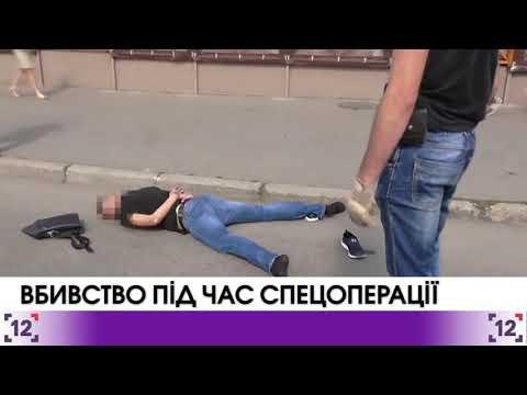 На Харківщині затримали учасників злочинного угруповання