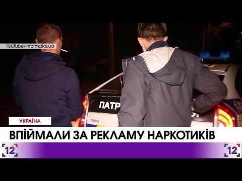 Новини України – 10 вересня