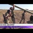 Доба на сході України: без втрат