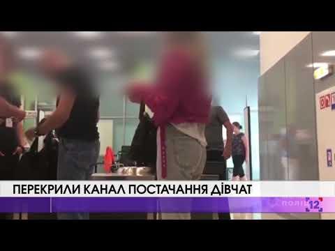 Новини України – 17 вересня