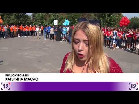 """У Луцькому """"політесі"""" відбулась посвята у студенти"""