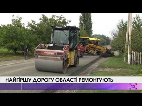 Між селами Ласків та Вощатин розпочали ремонт дороги