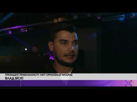 У Румунії схвалили одностатеві шлюби