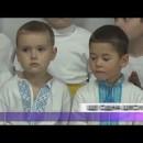 Ще одна школа бойового мистецтва у Луцьку