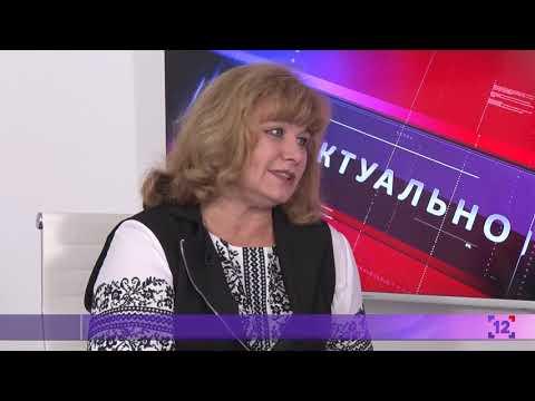 Актуально. Людмила Плахотна