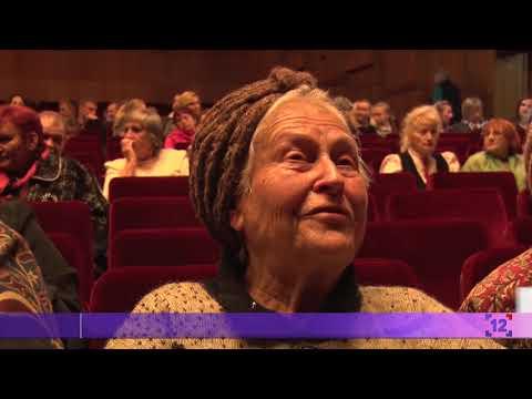 Доступний театр для пенсіонерів
