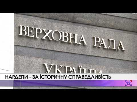 """Проект """"Будуємо Україну разом"""" – у Луцьку"""