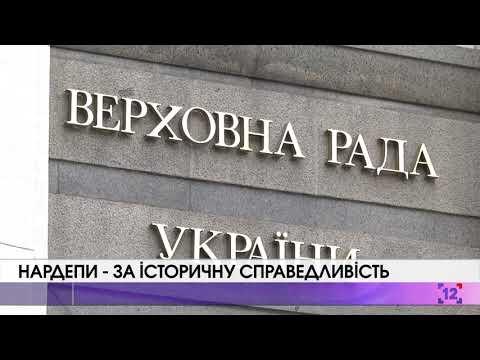 """Зустріч з учасниками """"Ігор нескорених"""""""