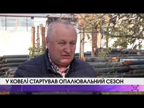 У Луцьку – кубок України із самбо