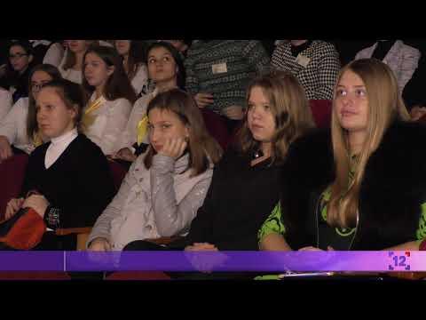 Всеукраїнський турнір юних економістів
