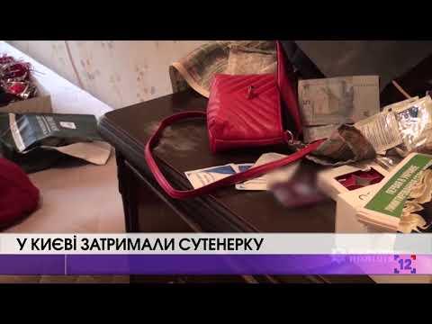 Новини України – 4 жовтня
