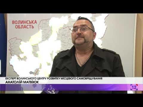 ЦВК призначила вибори у волинських ОТГ