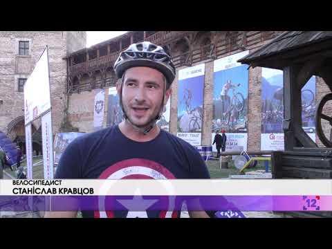 Змагання велосипедистів-екстремалів