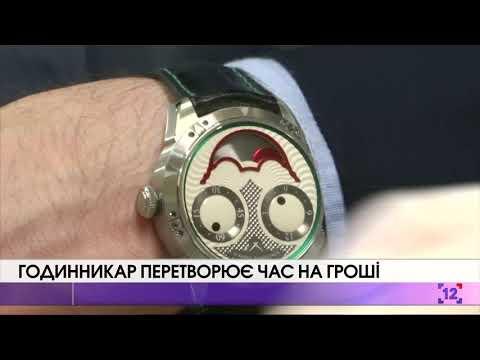 Годинникар перетворює час на гроші