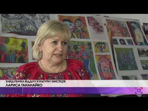 У Луцьку – міжнародна виставка картин