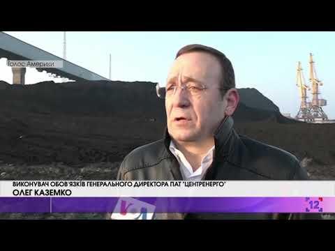 Міністр енергетики США в Україні