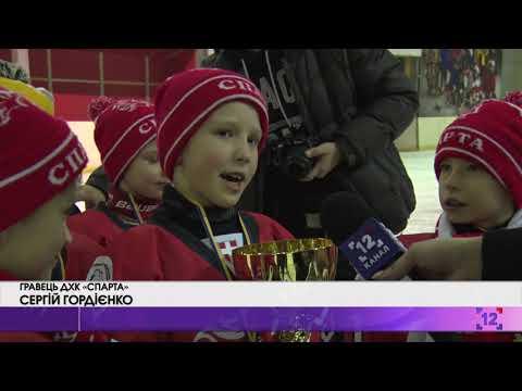 """""""Спарта"""": волинські чемпіони дитячого хокею"""