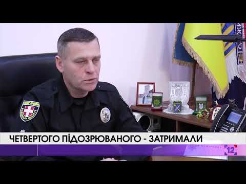 Стрілянина в Луцьку: затриманий четвертий підозрюваний