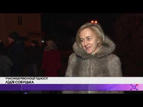 Майдан – п'ять років по тому