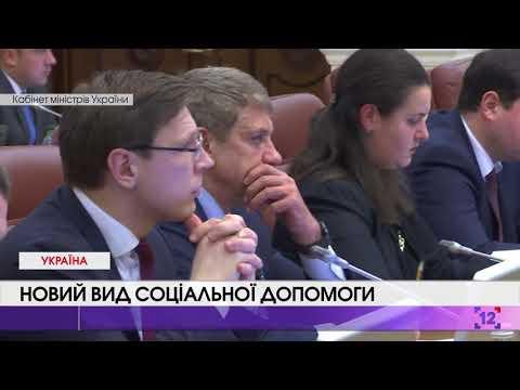 Новини України – 6 грудня