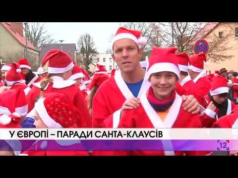 У Європі – паради Санта-Клаусів