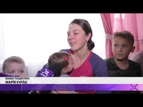 Маленьких пацієнтів привітали з Миколаєм