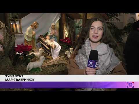 Католики відзначили Різдво Христове
