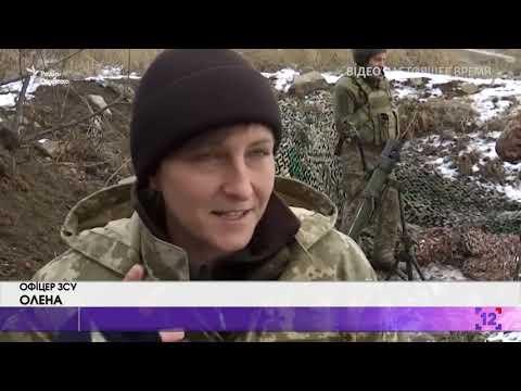 Як служать 25 тис жінок в українській армії