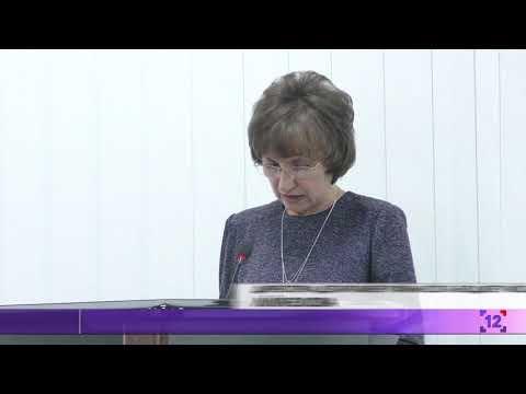 Луцькрада затвердила бюджет-2019