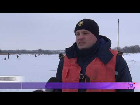 Рибалкам нагадали правила безпеки на кризі